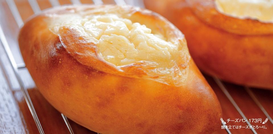 奶酪面包173日元