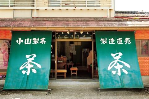 "Vintage mini-tea box extra special ball green tea ""pole"" 2,800 yen (45 g)/gyabaron tea 1,296 yen (4 g of X 25 bags)/gyabaron tea 1,080 yen (4 g of X 30 bags)"