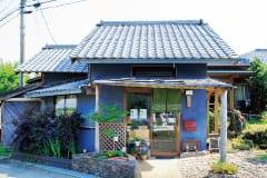 想和yamaga复版红茶公亩灰色700日元(3g*10包)/yamaga复版红茶540日元(3g*10包)两者,第一次直率,并且尝一定。