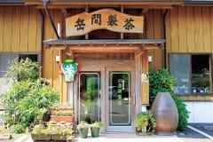 水出し緑茶 827円(5g×18バッグ)/お茶のフィナンシェバー 190円