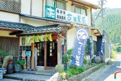 菊芋ほうじ茶ティーバッグ 1,080円(3g×20バッグ)/菊芋ほうじ茶ティーバッグ 1,080円(2g×30バッグ)