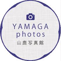 Yamaga photo studio